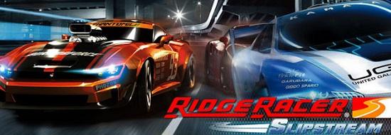 ridge-racer-slipstream-artwork