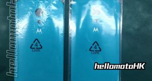 Motorola-Moto-G2 (6)