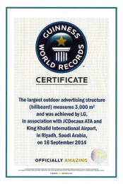 LG-sets-Guinness-World-Record-with-this-gigantic-G3-ad (3)