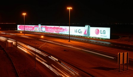 LG-sets-Guinness-World-Record-with-this-gigantic-G3-ad (4)