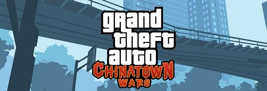 grand-theft-auto-chinatown-wars-12-artwork
