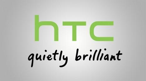 انتشار تصاویری از HTC ONE M9