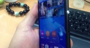 New-Sony-Xperia-Z4-photos (5)