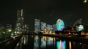 Yokohama-300x169