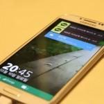 Sighting-Tizen-3.0-UI-Samsung-Galaxy-S4-2-1