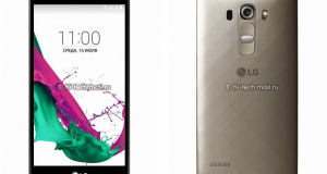 Images-of-the-unannounced-LG-G4-S
