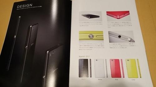 Sony_Xperia_Z1_f-580-90